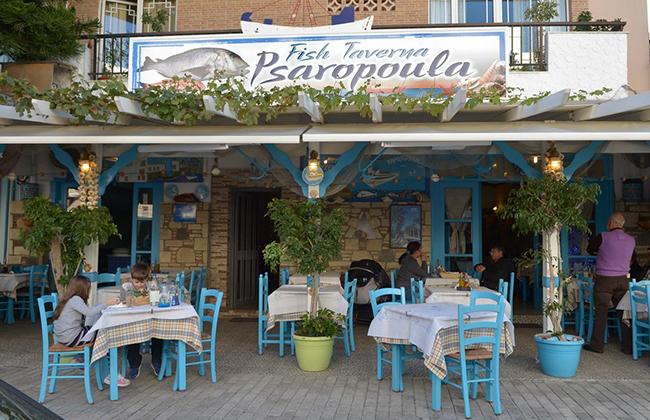 psaropoula-01.jpg