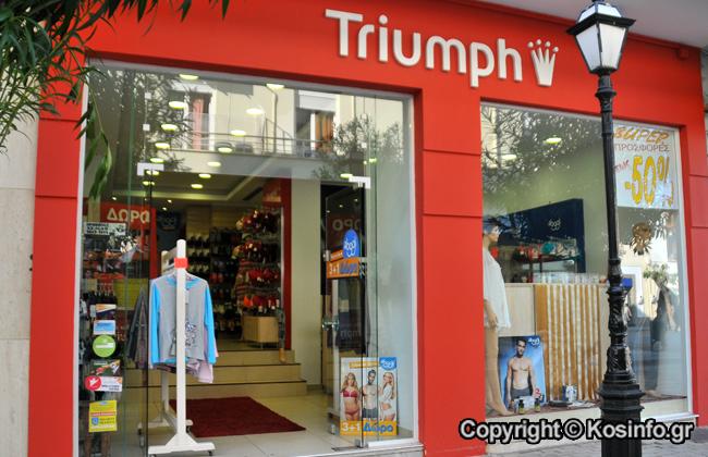 triumph-01.jpg