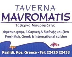 MAVROMATIS