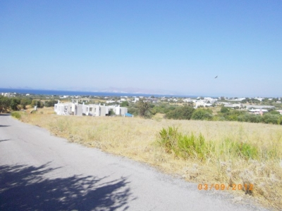 Land for sale with Authorization of Building on Kos Island (Big Opportunity)